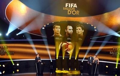 FIFA назвала финальную тройку претендентов на Золотой мяч
