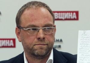 Власенко - Тимошенко - Щербань - Власенко также оштрафован на 17 тысяч гривен