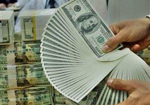 Курсы наличной валюты на 1 февраля