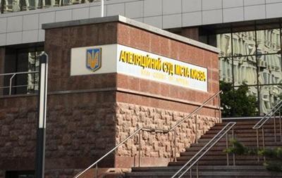 Потасовки в Апелляционном суде Киева: в отношении депутатов от оппозиции открыто уголовное производство
