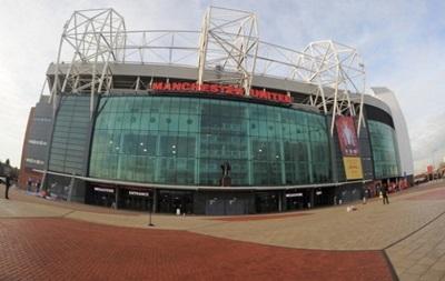 В Манчестере перед матчем Шахтера ожидается акция поддержки Евромайдана