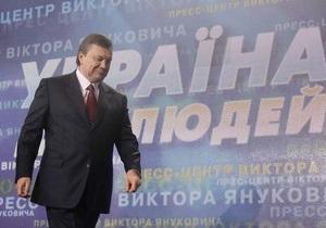 ПР: Янукович набрал 78,25% голосов в Крыму