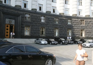Кабмин выделил дополнительные 11 млн грн на развитие Донецка