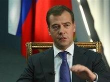 Россия подписала с Абхазией и Южной Осетией договоры о дружбе и взаимопомощи