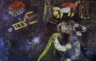 Найдены владельцы картины Шагала из обнаруженной коллекции  дегенеративного искусства