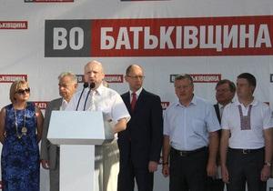 Батьківщина отреагировала на демарш некоторых депутатов