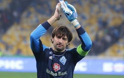 Капитан Динамо поблагодарил болельщиков за поддержку в непростые времена