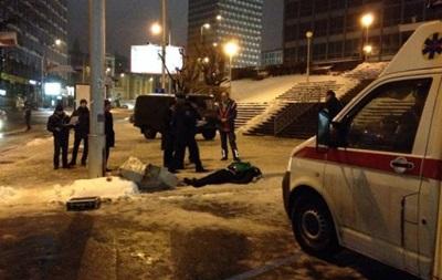 Динамо - Рапид - болельщик - смерть - После матча Динамо-Рапид возле Олимпийского умер болельщик австрийского клуба