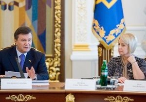 Герман подарила Януковичу свою новую книгу