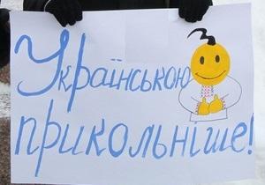 В Москве набирают детей на бесплатные курсы украинского языка
