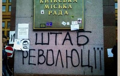 В Киеве начинается коммунальная анархия - глава Зеленстроя