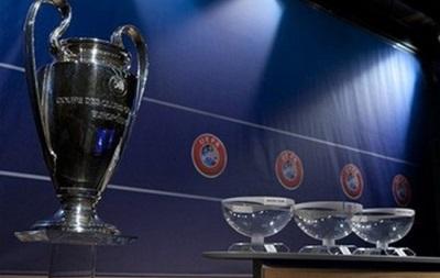 Сегодня состоится жеребьевка 1/8 финала Лиги чемпионов
