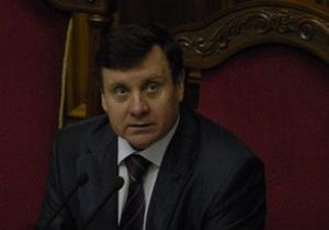 БЮТ инициирует отставку Мартынюка