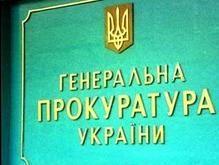 Генпрокуратура не связывает смерть Шульги с отравлением Ющенко