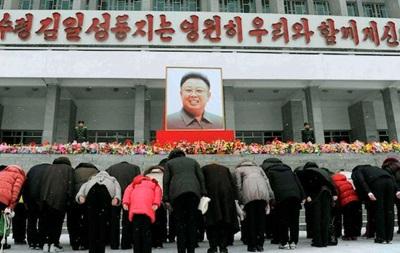 В КНДР отмечают вторую годовщину смерти Ким Чен Ира