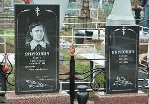 КП: Янукович принес букеты роз на могилы матери и брата