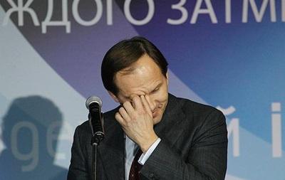 Во Франции ограбили виллу красноярского губернатора
