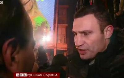 Виталий Кличко: Вызываю Януковича на политический ринг