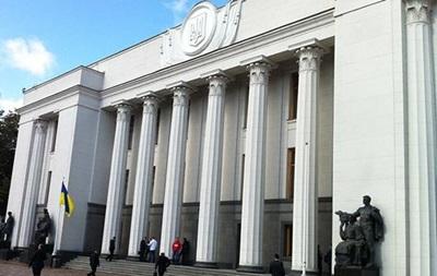 оппозиция - госбюджет - Рада - Оппозиция потребовала сделать следующую неделю в Раде пленарной для рассмотрения госбюджета-2014