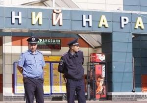 """В Киеве двое охранников решили устроить перерыв, """"заминировав"""" торговый центр"""