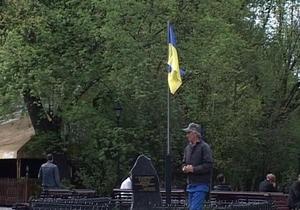 В Харькове во время визита патриарха Кирилла с флагштока исчез трезубец