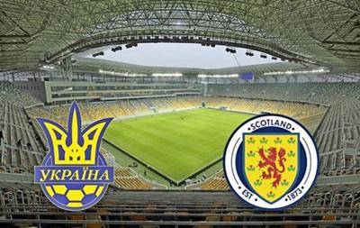 Сборная Украины весной может сыграть матч во Львове