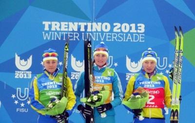 Женская лыжная сборная Украины завоевала золото Универсиады