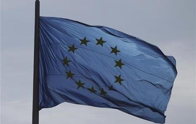 Прокуроры Ровенской и Волынской областей потребовали снять символику Евросоюза с админзданий