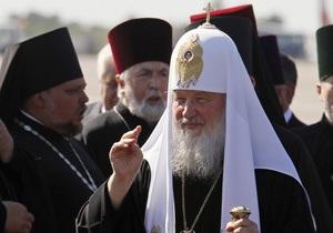 празднованиt 1025-летия крещения Руси - Виктор Янукович -Патриарх Кирилл