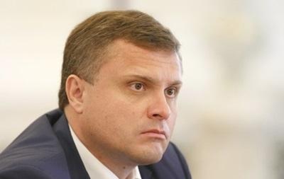 Тайных документов в Москве не подписывали - Левочкин