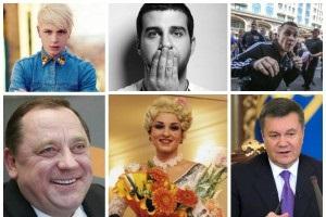 ТОП-10 людей, поразивших украинцев в 2013 году