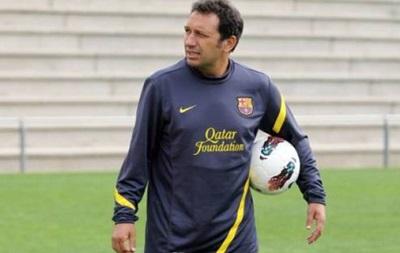Тренер Барселоны может возглавить казанский Рубин