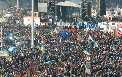 Участники Народного вече приняли резолюцию и выбрали сопредседателей гражданского объединения Майдан