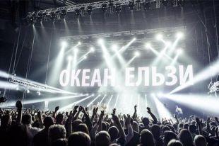 Концерт группы Океан Эльзы состоится 24 декабря в зале вылета Шереметьево