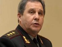 Армия получила деньги и полномочия для ликвидации стихии