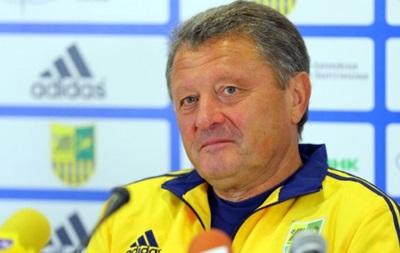 Маркевич: Свой лучший матч мы провели против Динамо