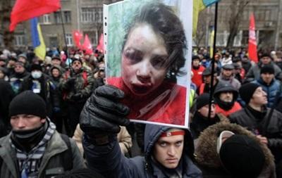 Активисты Евромайдана пикетируют МВД