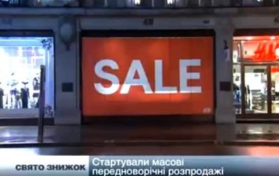По всему миру стартовали праздничные распродажи