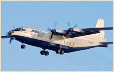 В России потерпел крушение Ан-12: погибли 9 человек