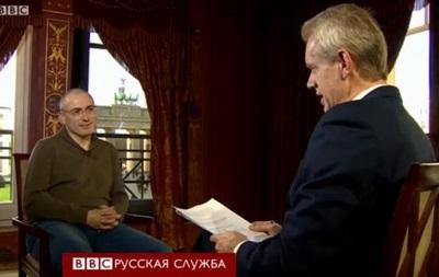 Интервью Ходорковского BBC: Постараюсь изменить Россию