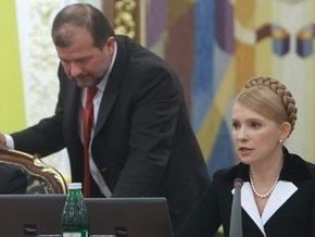 Балога призвал Тимошенко подать в отставку, чтобы  сохранить лицо