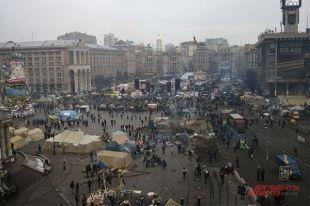 Объединение Майдан определилось с членами президиума