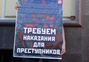 За наших стариков уши отрежем: полиция задержала двух человек у посольства Украины в Москве