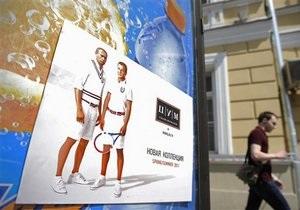 В Москве сняли плакаты с Медведевым и Путиным в шортах
