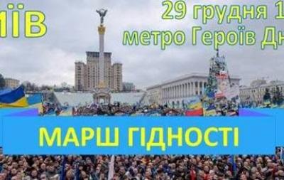 Автоколонна активистов Евромайдана готовится сегодня отправиться в Межигорье