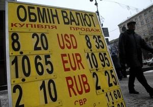 НБУ порекомендовал обменникам работать круглосуточно в городах-хозяевах Евро-2012