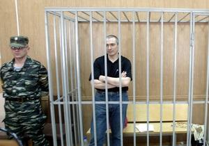 Суд предложил адвокатам Ходорковского доработать ходатайство о досрочном освобождении