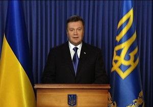 Обращение Януковича к Раде. Полный текст