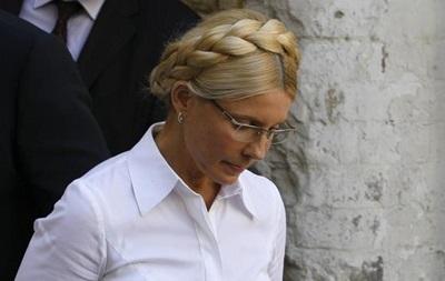 Тимошенко просит смягчить ей условия отбывания наказания - Власенко
