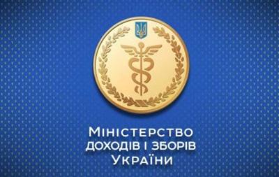 В Украине стартовала кампания по декларированию доходов